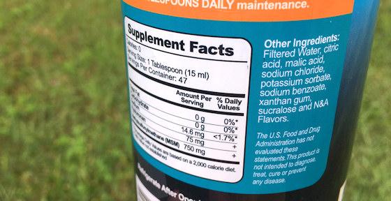 play again now ingredients label